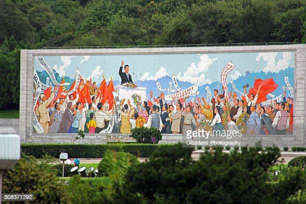 North Korea DPRK: Kim Il Sung propaganda poster