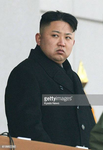 PYONGYANG North Korea North Korean leader Kim Jong Un attends a ceremony to reopen the Kumsusan Palace of the Sun in Pyongyang on Dec 17 the first...