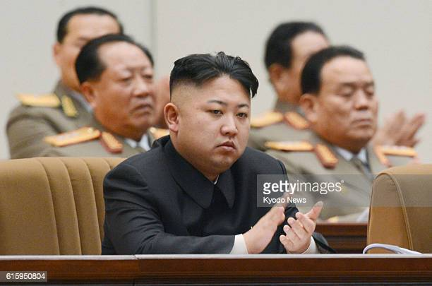 PYONGYANG North Korea North Korean leader Kim Jong Un claps during a national memorial service in Pyongyang on Dec 16 to mark the first anniversary...