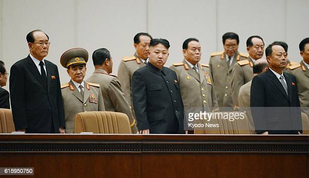 PYONGYANG North Korea North Korean leader Kim Jong Un in Pyongyang on Dec 16 attends a national memorial service to mark the first anniversary on Dec...
