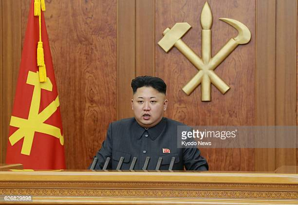 PYONGYANG North Korea Photo shows North Korean leader Kim Jong Un delivering a New Year's address released on Jan 1 2014