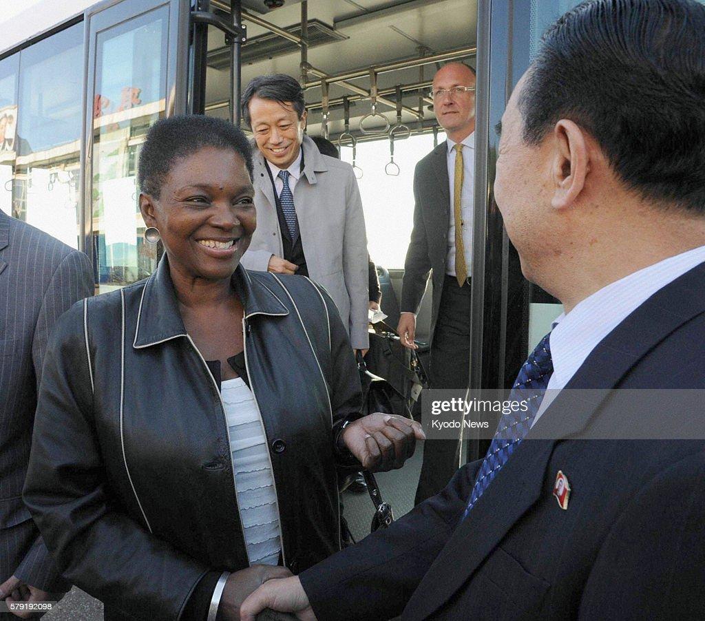 PYONGYANG North Korea Valerie Amos UN undersecretary general for humanitarian affairs arrives at Pyongyang international airport in North Korea on...