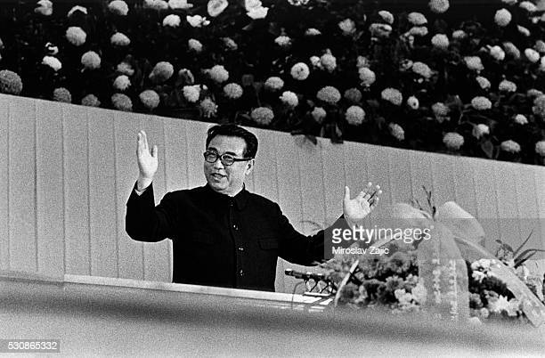 North Korean Communist dictator Kim Il Sung at a party cultural performance