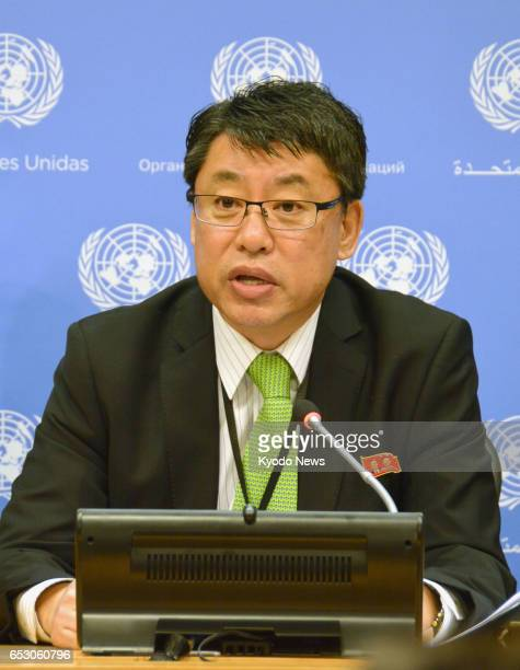 North Korean Deputy Ambassador to the United Nations Kim In Ryong claims at a press conference at the UN headquarters in New York on March 13 that...