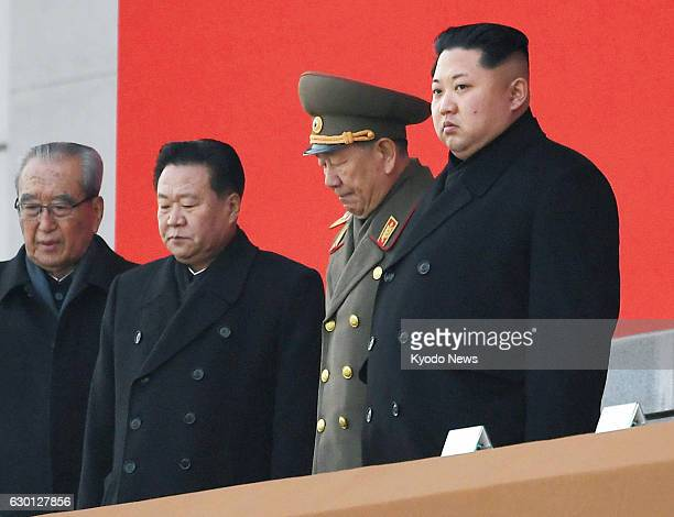 North Korean leader Kim Jong Un attends a memorial service together with senior officials in Pyongyang on Dec 17 the fifth anniversary of the death...