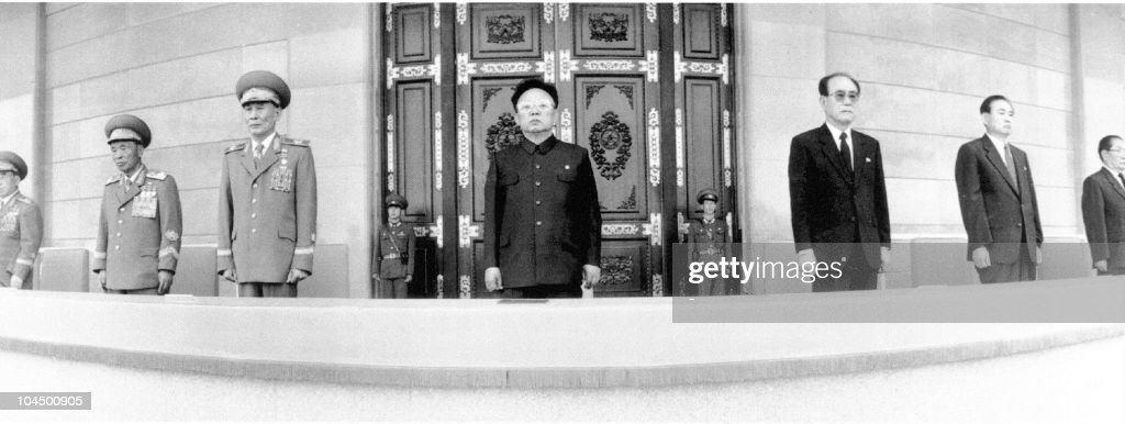 North Korean leader Kim JongIl stands with other leaders during a national memoral service of the fifth anniversary of late President Kim IlSung's...