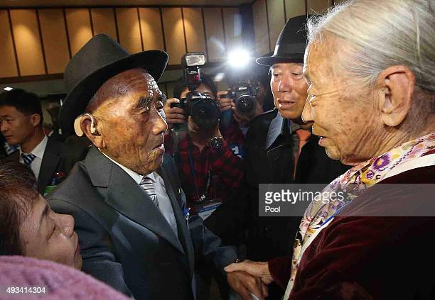 North Korean Oh SeIn meets with his South Korean wife Lee SoonKyu during the family reunion after being separated for 60 years on October 20 2015 in...