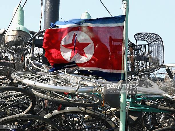 North Korean ship loads a cargo of used bicycles and refrigerators at the Maizuru port October 13 2006 in Maizuru Japan The Japanese government has...