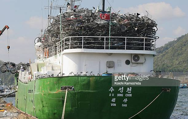North Korean ship loads a cargo of used bicycles and refrigerators at the Maizuru port October 13 2006 in Maizuru JapanThe Japanese government has...