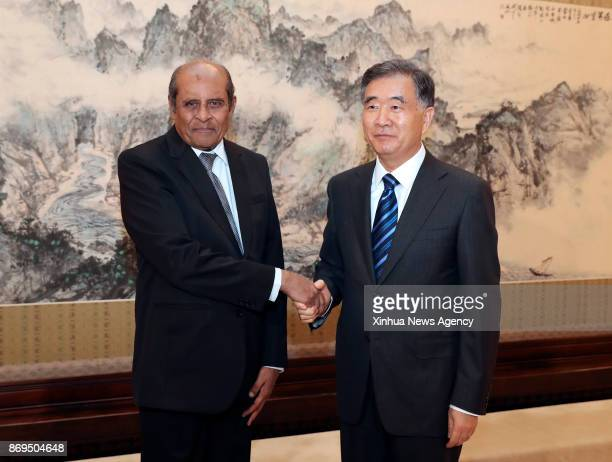 BEIJING Nov 1 2017 Chinese Vice Premier Wang Yang also member of the Standing Committee of the Political Bureau of the Communist Party of China...