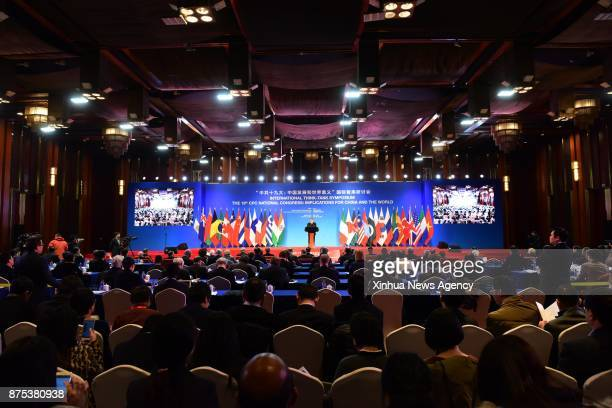 BEIJING Nov 16 2017 Photo taken on Nov 16 2017 shows the International Thinktank Symposium of the 19th CPC National Congress Implications for China...