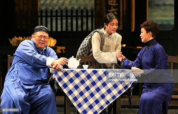 TORONTO Nov 2 2016 Actors of Beijing People's Art Theater rehearse the play 'Teahouse' in Mississauga Ontario Canada Nov 1 2016 Beijing People's Art...
