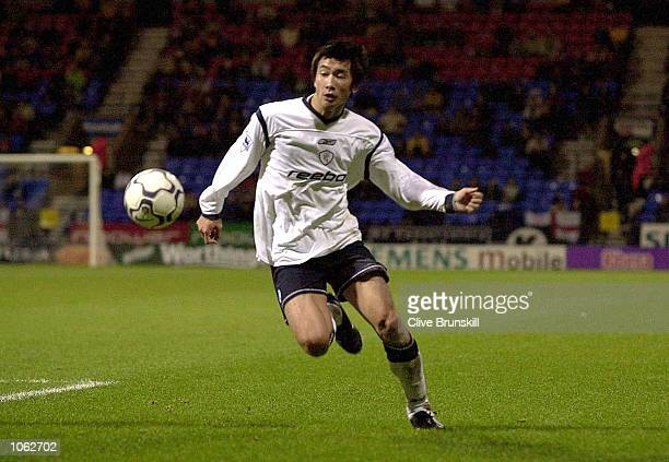 Akinori Nishizawa of Bolton during the Bolton Wanderers v Southampton Wothington Cup Fourth round match at the Reebok Stadium Bolton DIGITAL IMAGE...