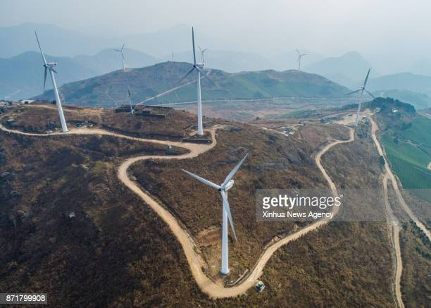 DONGYANG Nov 8 2017 Photo taken on Nov 8 2017 shows the Dongbaishan Wind Power Plant in Dongyang City east China's Zhejiang Province The Dongbaishan...