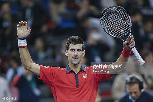 Novak Djokovic of Serbia celebrates after winning the match against Andy Murray of Great Britain during the men's singles semifinal match on day 7 of...