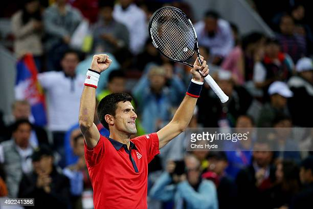 Novak Djokovic of Serbia celebrates winning the Mens final against Rafael Nadal of Spain on day 9 of the 2015 China Open at the China National Tennis...