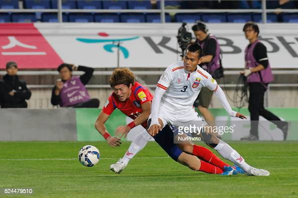 World Cup Qualifying 2018 Korea
