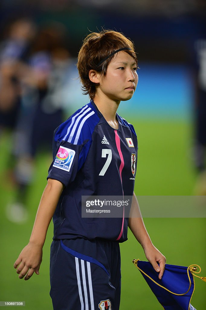 Nozomi Fujita of Japan looks on prior to the FIFA U-20 Women's World Cup Group A match between Japan and Mexico at Miyagi Stadium on August 19, 2012 in Rifu, Miyagi, Japan.