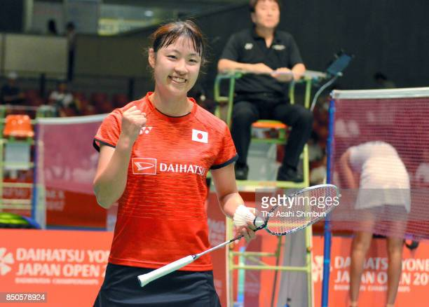 Nozomi Okuhara of Japan celebrates after winning the Women's Singles second round match against Pusarla V Sindhu of India during day three of the...