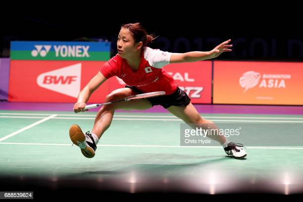 Nozomi Okuhara of Japan competes in her Quarter Final match against Soniia Cheah of Malaysia during the Sudirman Cup at the Carrara Sports Leisure...