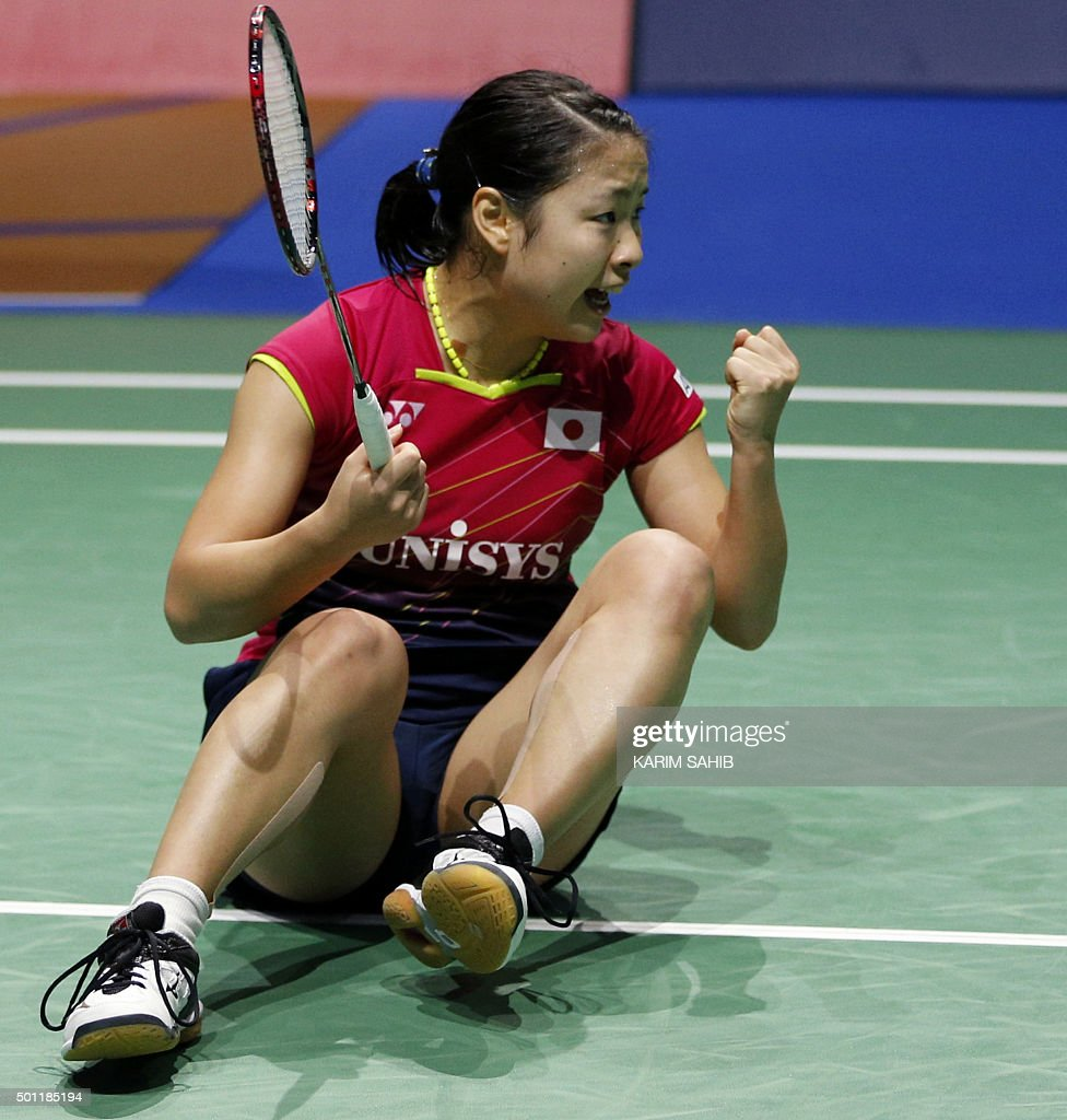 Nozomi Okuhara of Japan reacts after winning her women s single