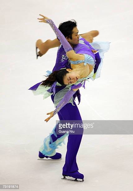nozomi watanabe stock photos and pictures getty images