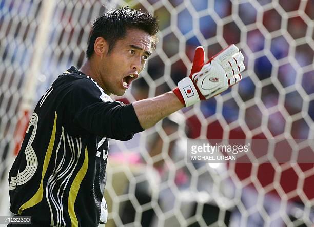 Japanese goalkeeper Yoshikatsu Kawaguchi reacts during the World Cup 2006 group F football match Japan vs Croatia 18 June 2006 at Nuremberg stadium...