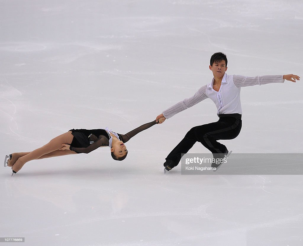 Japan Figure Skating Championships - Day 2