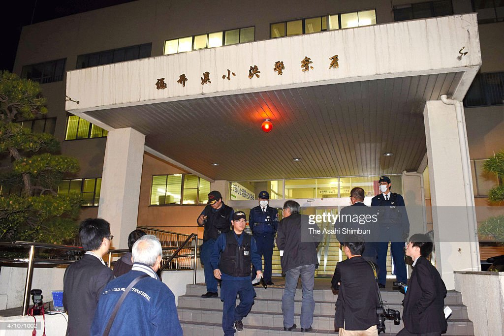 Obama Police Station where suspect Yasuo Yamamoto was arrested is seen on April 24 2015 in Obama Fukui Japan Yamamoto unemployed turned himself in to...