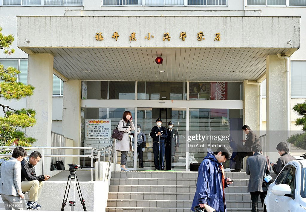 Obama Police Station where suspect Yasuo Yamamoto was arrested is seen on April 25 2015 in Obama Fukui Japan Yamamoto unemployed turned himself in to...