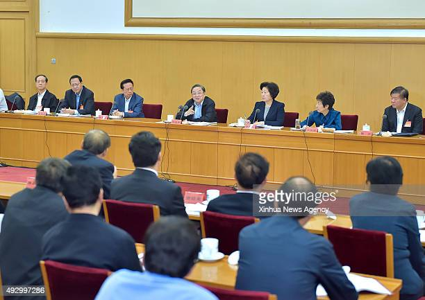 BEIJING Oct 16 2015 Yu Zhengsheng center rear chairman of the National Committee of the Chinese People's Political Consultative Conference speaks at...