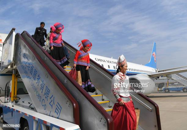 BEIJING Oct 16 2017 Delegates of Guangxi Zhuang Autonomous Region to the 19th National Congress of the Communist Party of China arrive at Capital...