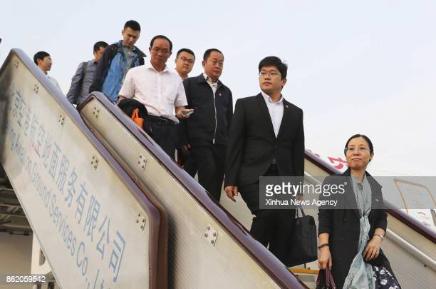 BEIJING Oct 16 2017 Delegates of Hainan Province to the 19th National Congress of the Communist Party of China arrive at Capital International...