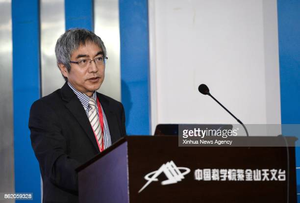 NANJING Oct 16 2017 Wang Lifan director of the Chinese Center for Antarctic Astronomy speaks at a press conference at the Purple Mountain Observatory...