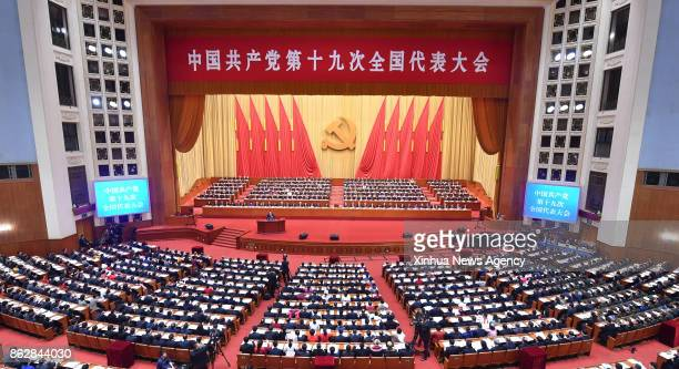 BEIJING Oct 18 2017 Xi Jinping delivers a report to the 19th National Congress of the Communist Party of China on behalf of the 18th Central...