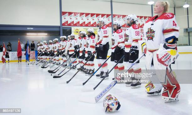 MARKHAM Oct 21 2017 Players of Chinese Shenzhen Kunlun Red Star take the ice during the player introductions before their debut season of the...