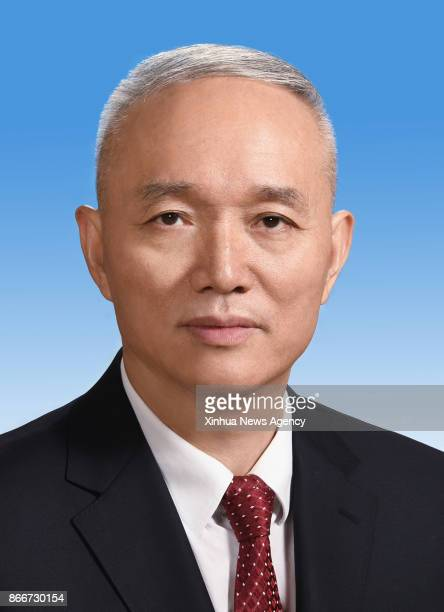 Cai Qi is elected as a member of the Political Bureau of the 19th Central Committee of the Communist Party of China on Oct 25 2017