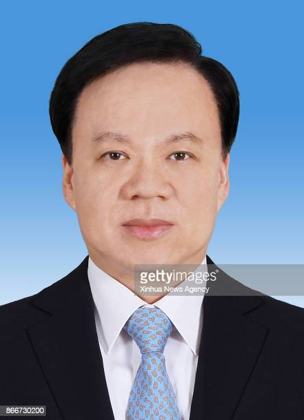Chen Min'er is elected as a member of the Political Bureau of the 19th Central Committee of the Communist Party of China on Oct 25 2017