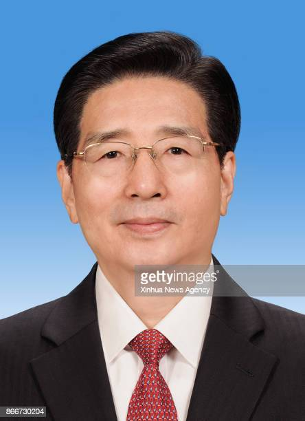 Guo Shengkun is elected as a member of the Political Bureau of the 19th Central Committee of the Communist Party of China on Oct 25 2017