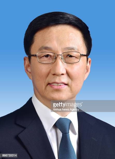 Han Zheng is elected as a member of the Standing Committee of the Political Bureau of the 19th Central Committee of the Communist Party of China on...