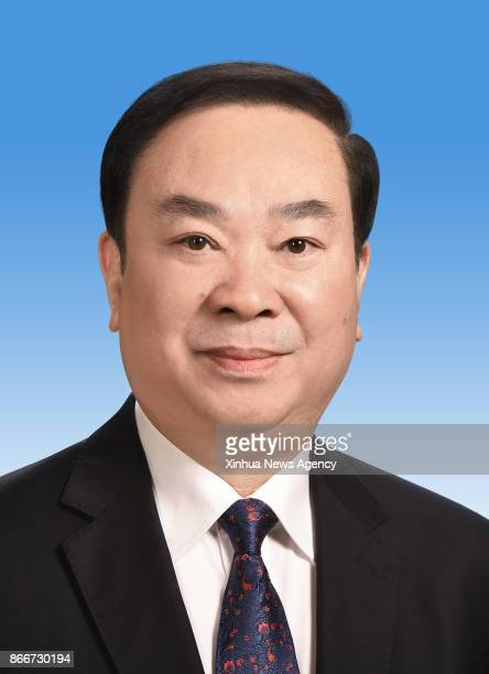 Huang Kunming is elected as a member of the Political Bureau of the 19th Central Committee of the Communist Party of China on Oct 25 2017
