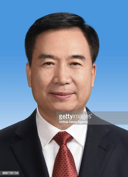 Li Xi is elected as a member of the Political Bureau of the 19th Central Committee of the Communist Party of China on Oct 25 2017