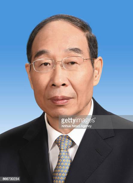 Photo shows You Quan a member of the Secretariat of the 19th Central Committee of the Communist Party of China