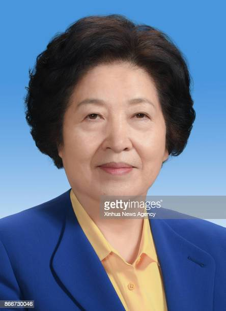 Sun Chunlan is elected as a member of the Political Bureau of the 19th Central Committee of the Communist Party of China on Oct 25 2017