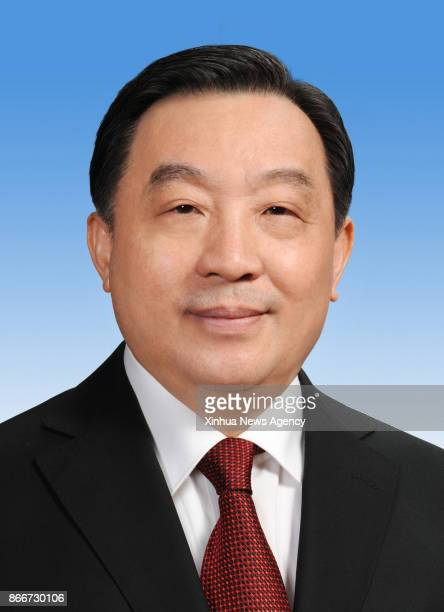 Wang Chen is elected as a member of the Political Bureau of the 19th Central Committee of the Communist Party of China on Oct 25 2017