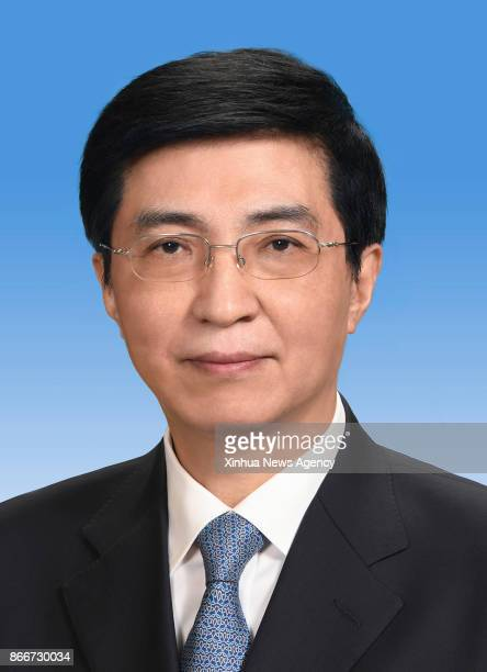 Wang Huning is elected as a member of the Standing Committee of the Political Bureau of the 19th Central Committee of the Communist Party of China on...