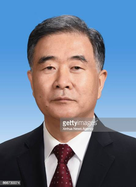 Wang Yang is elected as a member of the Standing Committee of the Political Bureau of the 19th Central Committee of the Communist Party of China on...