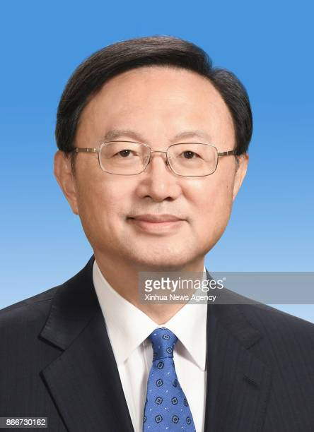 Yang Jiechi is elected as a member of the Political Bureau of the 19th Central Committee of the Communist Party of China on Oct 25 2017