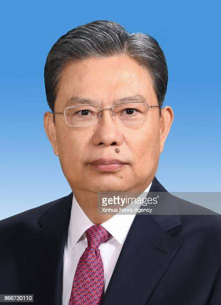 Zhao Leji is elected as a member of the Standing Committee of the Political Bureau of the 19th Central Committee of the Communist Party of China on...
