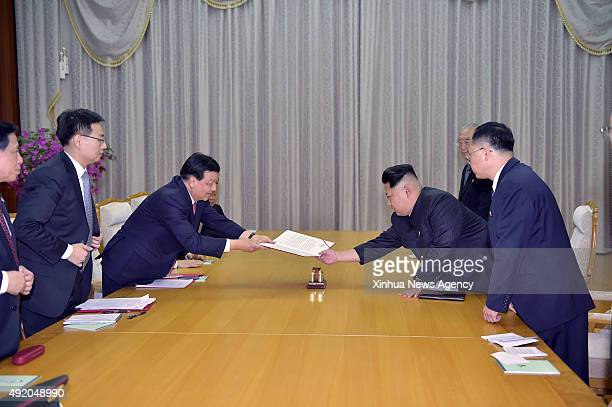 PYONGYANG Oct 9 2015 Liu Yunshan third left a member of the Standing Committee of the Political Bureau of the Communist Party of China Central...